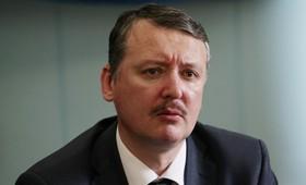 «Шантаж из-за газа»: Гиркин объяснил, зачем Киев применил дроны в Донбассе
