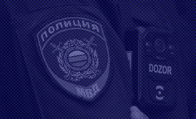 Полиция заблокировала приёмную первого вице-премьера Госдумы из-за КПРФ