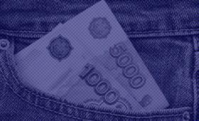 Эксперт спрогнозировал рост стоимости одежды в следующем году