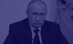 Роскомнадзор заблокировал предвыборный сайт президента России