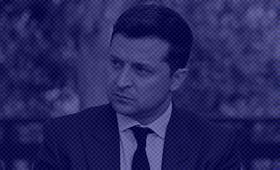 Зеленский: Украина оказалась бы в Евросоюзе «ещё вчера», будь на то воля Брюсселя