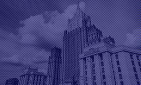 МИД России заявил, что Запад пытается помешать встрече с Анкарой и Баку по Карабаху